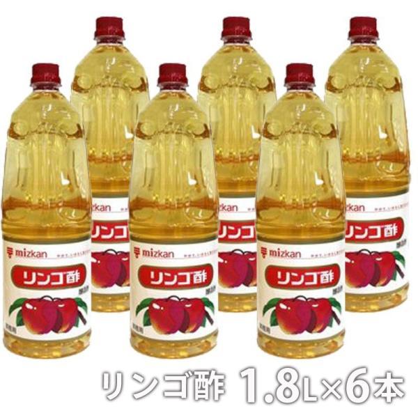 ミツカンリンゴ酢 1.8L PET×6本 大容量