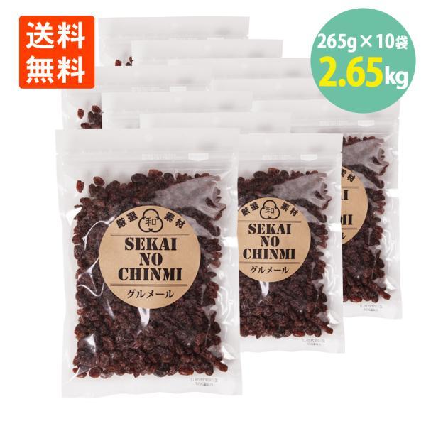 レーズン ドライフルーツ 干し葡萄 ぶどう ブドウ  ノンオイル 400g業務用 ×10袋 メガ盛り お買い得  世界の珍味 グルメール SEKAINOCHINMI