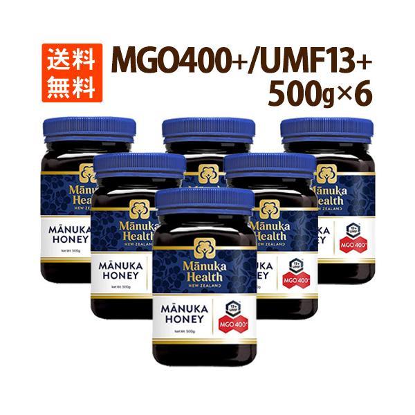 マヌカハニー はちみつ 花粉症 ハチミツ 蜂蜜 6個セットMGO400 UMF13 500g オーガニック ポイント消化