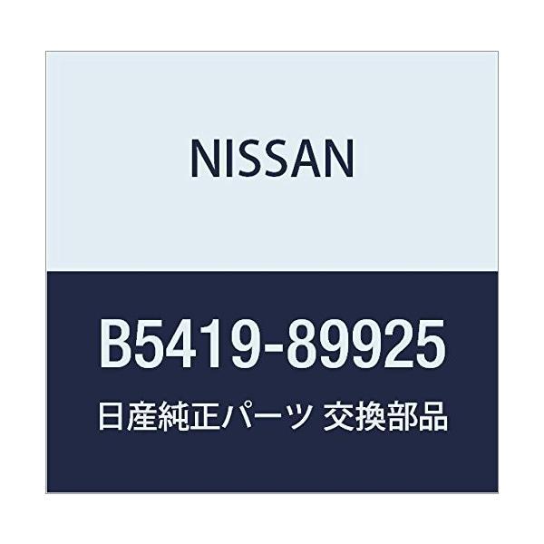 NISSAN(ニッサン)日産純正部品S FUSE B5419-89925