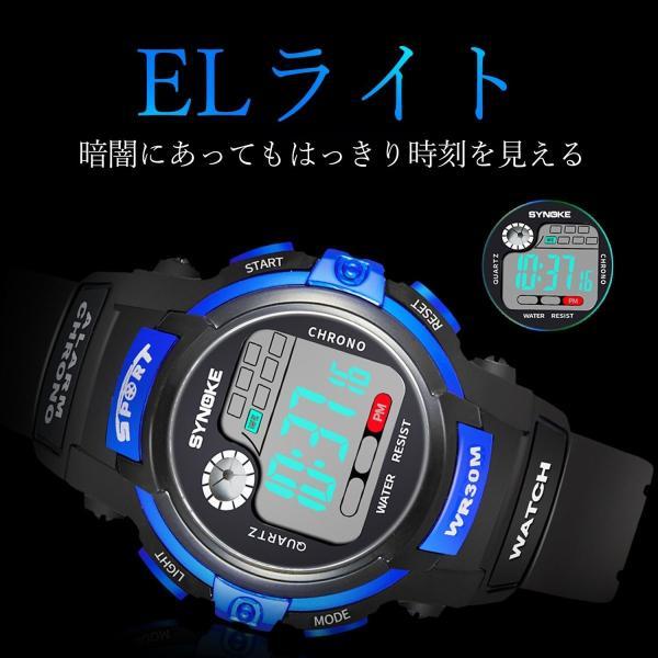 腕時計子供用 防水 デジタル表示 LEDライト付き アラーム ストップウォッチ 多機能スポーツ腕時計 ランニングウォッチ 軽量 日本語説明書