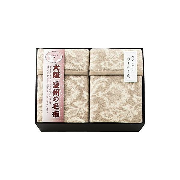 杉本産商 毛布 ベージュ サイズ/140×200cm