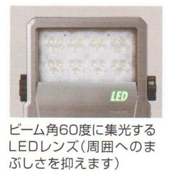 ハタヤ 60W LED作業灯 LEV?605