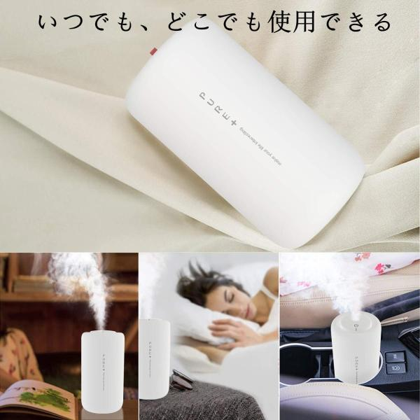 AQIMY 2019最新加湿器 卓上 超音波式 卓上加湿器 400ml大容量 USB オフィス12時間連続加湿 寝室 車載 会社 家庭用 静
