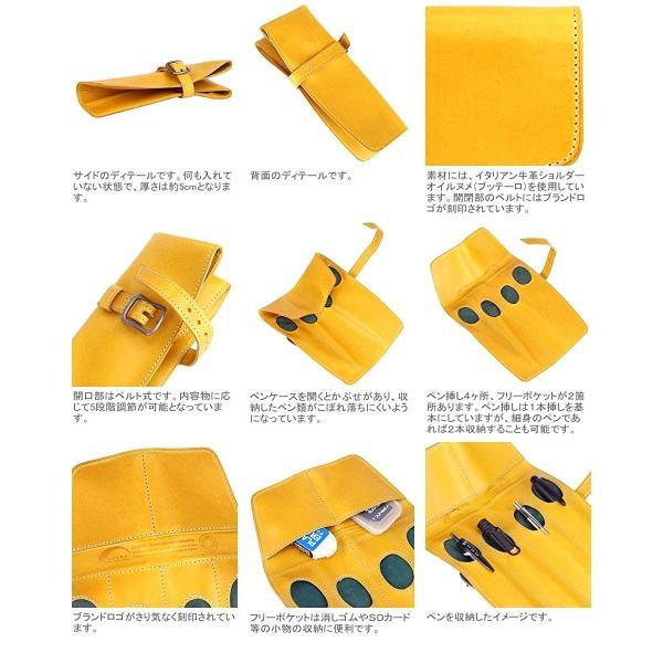 コルボ CORBO. ロールペンケース 1LI-0906 SLOW Stationery スロウシリーズ ブラウン CO-1LI-0906-