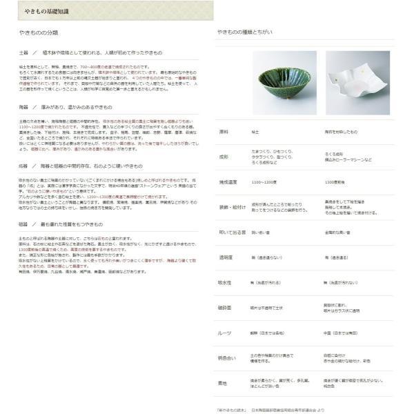 10個セット 洋陶単品 グレープ絞り 13.5 x 16.5 x 7cm 料亭 旅館 和食器 飲食店 業務用 器 食器