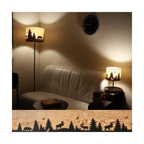 スタンドライト Grimm F グリム エフ 北欧 照明器具 照明 フロアライト