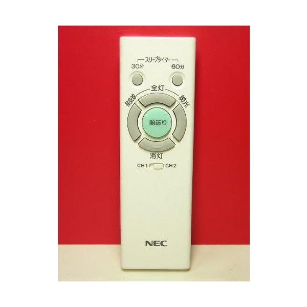 NEC 照明用リモコン RL52|keihouse