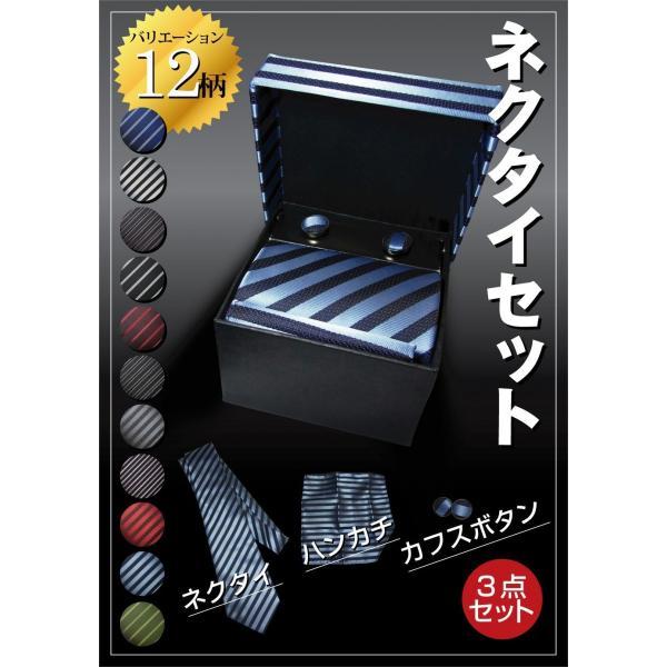箱入りネクタイ+カフス(12本セット)|keipro-shop