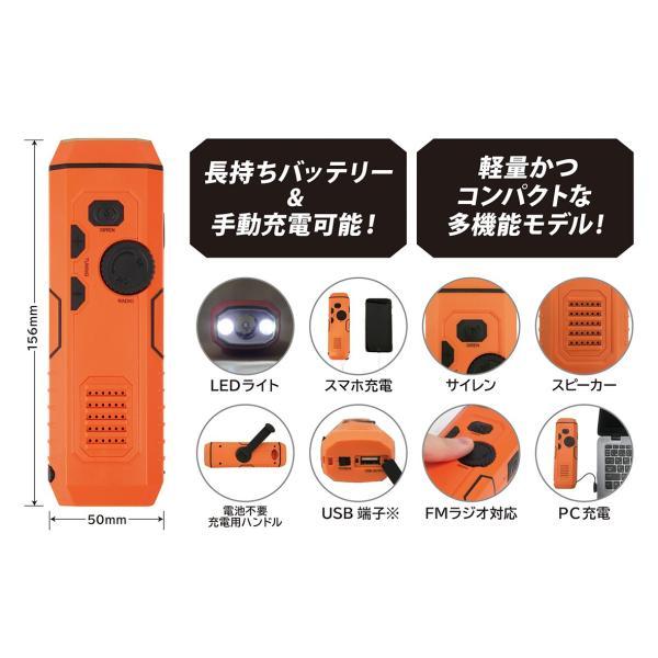 防災用ラジオトーチ10個セット|keipro-shop