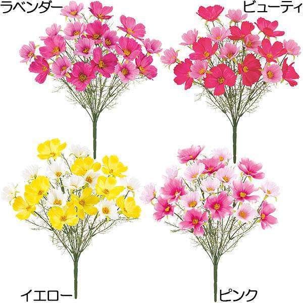 コスモス 造花 ブッシュ 全長45cm 3本セット(秋桜 アーティフィシャルフラワー 人工観葉植物)