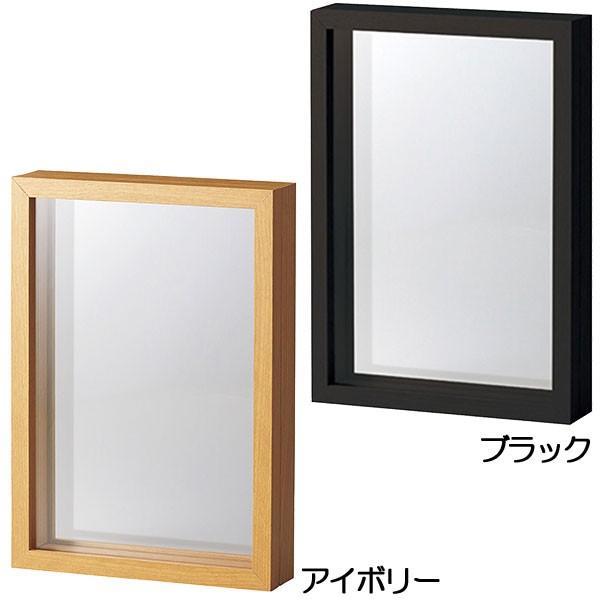 フレーム 全長30cm×幅21cm マグネット式 インテリア 花器 PET板取り外し可能 ガラス製