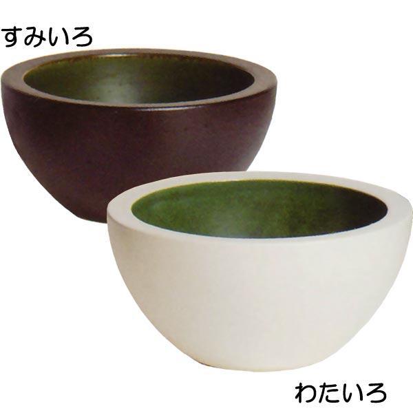 国産品 水鉢 ボウル200 6個セット 全高10.5cm×直径20cm 信楽焼き しがらきやき 陶器製 スイレン鉢 ビオトープ ハイドロカルチャー 水生植物