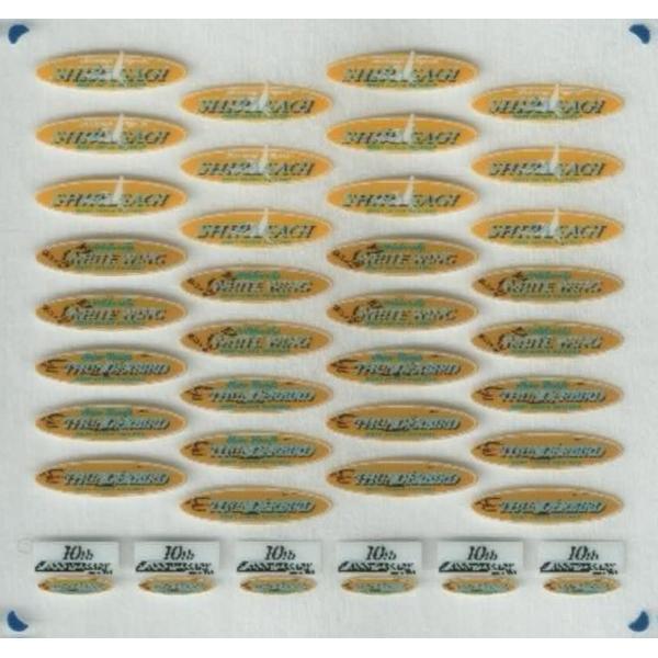 西日本特急車体ロゴ(1)−681系・683系(サンダーバード・しらさぎ・はくたか)【2色刷りインレタ・フルカラーインレタセット〈青・オレンジ〉】|keishinmokei|02