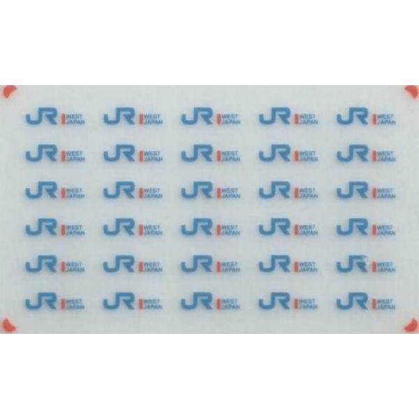 西日本特急車体ロゴ(1)−681系・683系(サンダーバード・しらさぎ・はくたか)【2色刷りインレタ・フルカラーインレタセット〈青・オレンジ〉】|keishinmokei|03