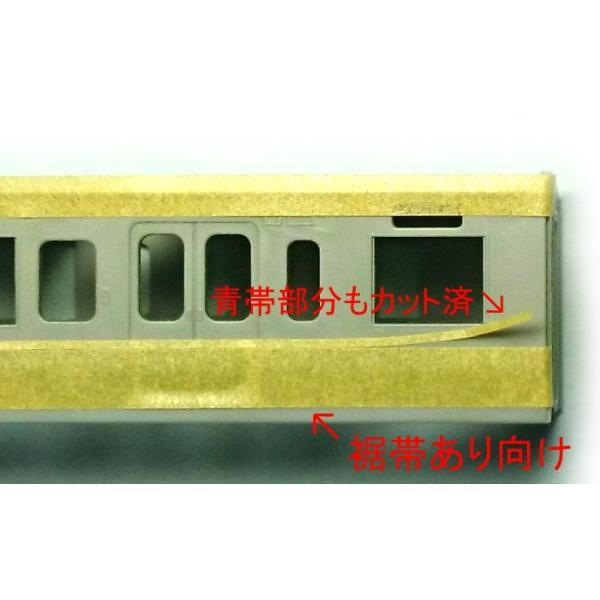 113系/115系 広島更新色(中間車)【マスキングテープ】|keishinmokei