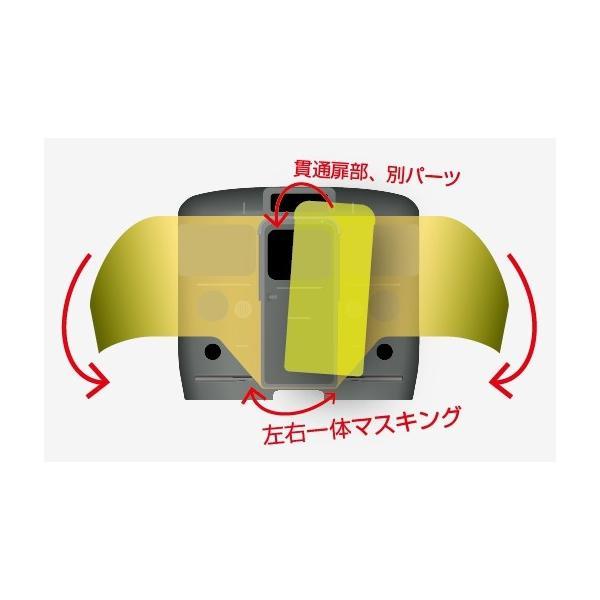 113系 湘南色(先頭車)【マスキングテープ】 keishinmokei