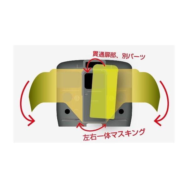 113系 横須賀色(先頭車)【マスキングテープ】|keishinmokei
