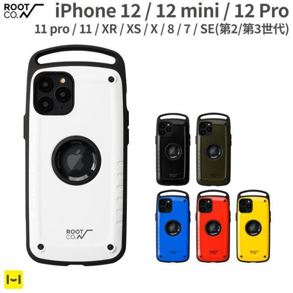 アイフォン8 iPhone8 ケース メンズ アイホン7 iphone7 ケース 耐衝撃 ハードケース カバー メンズ rootco. ROOT CO.|keitai