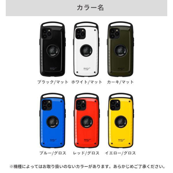 アイフォン8 iPhone8 ケース メンズ アイホン7 iphone7 ケース 耐衝撃 ハードケース カバー メンズ rootco. ROOT CO.|keitai|03