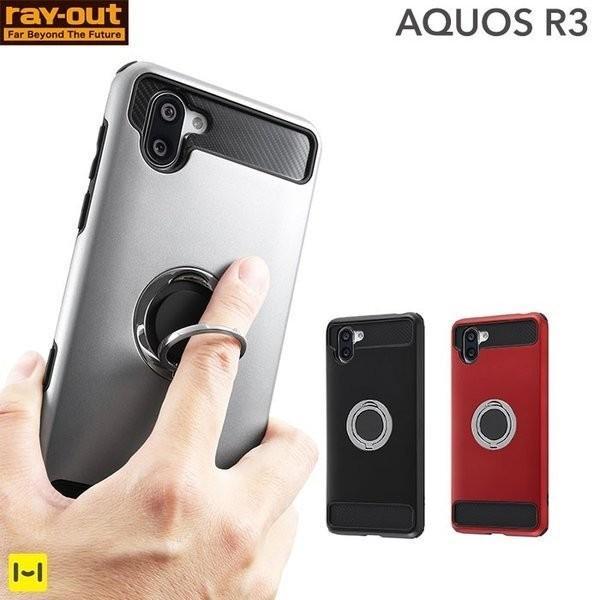 AQUOS R3 リングケース
