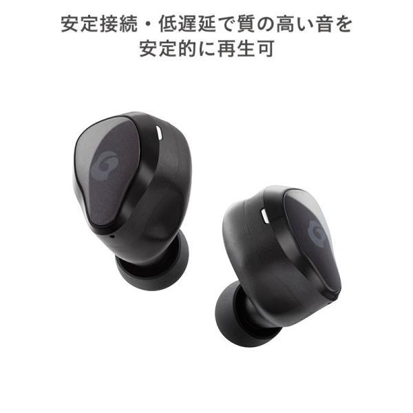 ワイヤレスイヤホン 急速充電 完全独立 両耳 ハンズフリー 通話 スマホ イヤホン GLIDiC Bluetooth5.0 TW-7000 keitai 03