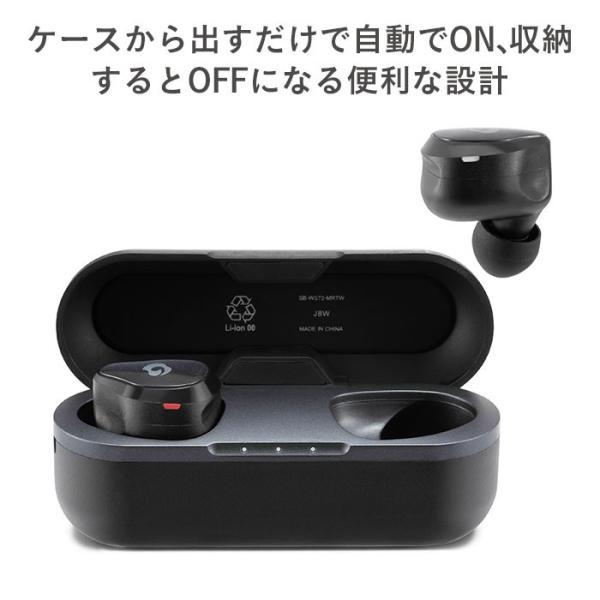 ワイヤレスイヤホン 急速充電 完全独立 両耳 ハンズフリー 通話 スマホ イヤホン GLIDiC Bluetooth5.0 TW-7000 keitai 04