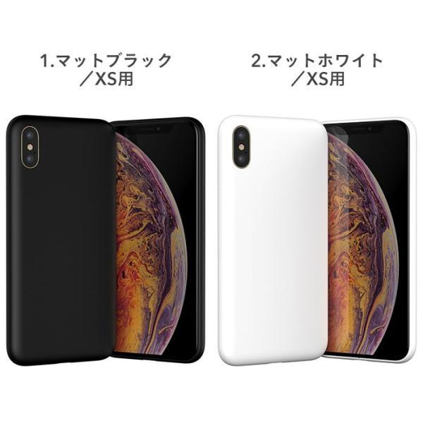 iphone8 ケース 極薄 iphonex iphone7 ケース アイフォン8 極薄 iPhoneケース MYNUS エラストマー素材使用|keitai|02