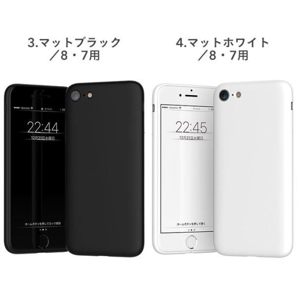 iphone8 ケース 極薄 iphonex iphone7 ケース アイフォン8 極薄 iPhoneケース MYNUS エラストマー素材使用|keitai|03