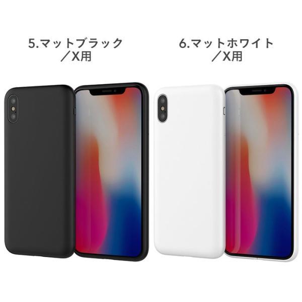 iphone8 ケース 極薄 iphonex iphone7 ケース アイフォン8 極薄 iPhoneケース MYNUS エラストマー素材使用|keitai|04