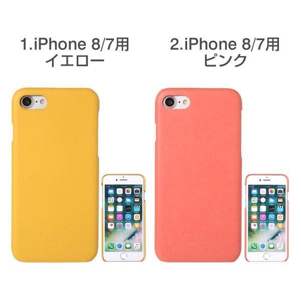 iphonex iphone8 iphone7 本革 レザー ケース アイフォンx アイフォン8 アイホン8 アイホン7 姫路レザー フルカバー ケース ティーポ|keitai|02