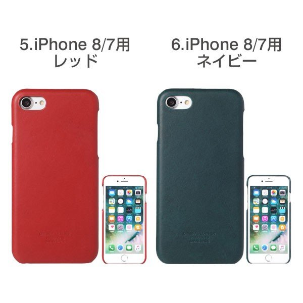 iphonex iphone8 iphone7 本革 レザー ケース アイフォンx アイフォン8 アイホン8 アイホン7 姫路レザー フルカバー ケース ティーポ|keitai|04