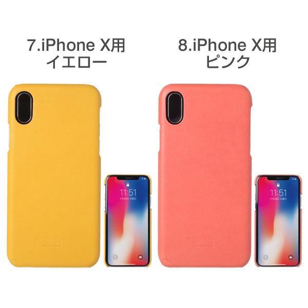 iphonex iphone8 iphone7 本革 レザー ケース アイフォンx アイフォン8 アイホン8 アイホン7 姫路レザー フルカバー ケース ティーポ|keitai|05