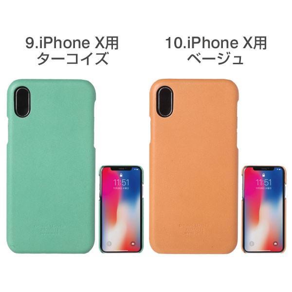 iphonex iphone8 iphone7 本革 レザー ケース アイフォンx アイフォン8 アイホン8 アイホン7 姫路レザー フルカバー ケース ティーポ|keitai|06
