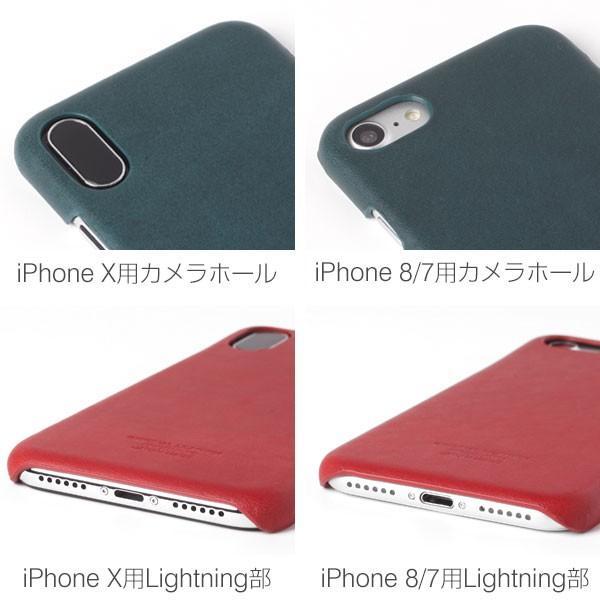 iphonex iphone8 iphone7 本革 レザー ケース アイフォンx アイフォン8 アイホン8 アイホン7 姫路レザー フルカバー ケース ティーポ|keitai|09