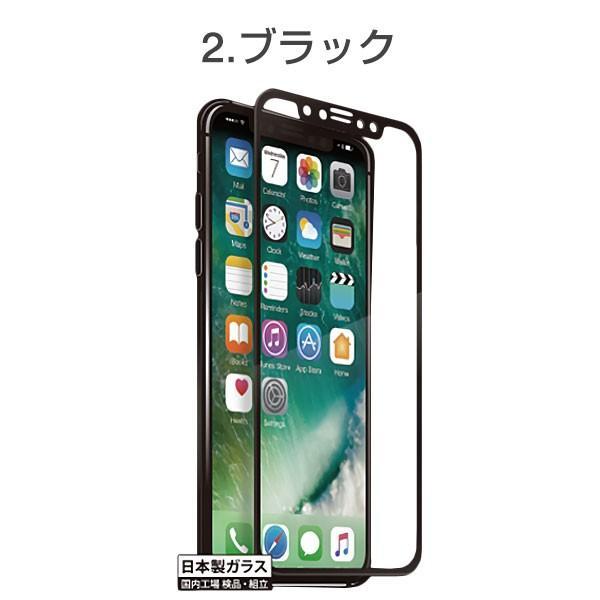 iPhoneX ガラスフィルム フィルム ガラス アイフォンx 保護フィルム 強化ガラス クリスタルアーマー フルフラット ブルーライトカット 0.2mm|keitai|03