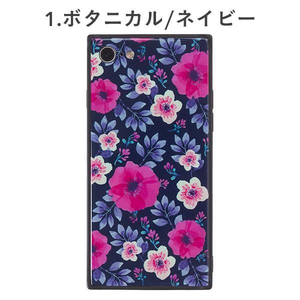 iphone8 iphone7 ケース スクエア 型 TILE タイル ボタニカルフラワー 花柄 EYLE|keitai|02