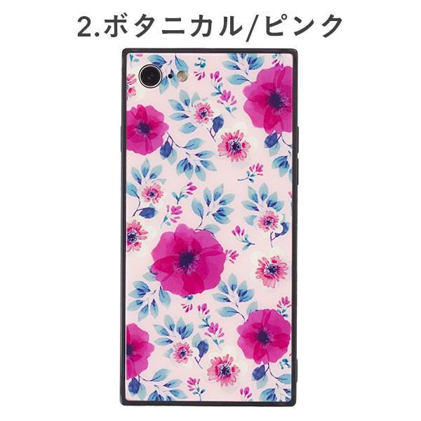 iphone8 iphone7 ケース スクエア 型 TILE タイル ボタニカルフラワー 花柄 EYLE|keitai|03