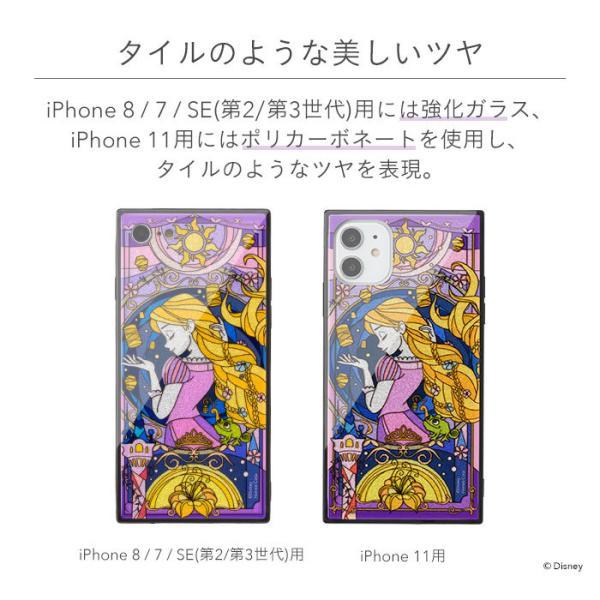 d331344c2c ... iphone xs iphone x iphone8 iphone7ケース スクエア アイフォン xs ケース アイフォンテンエス  スマホケース ディズニー ...
