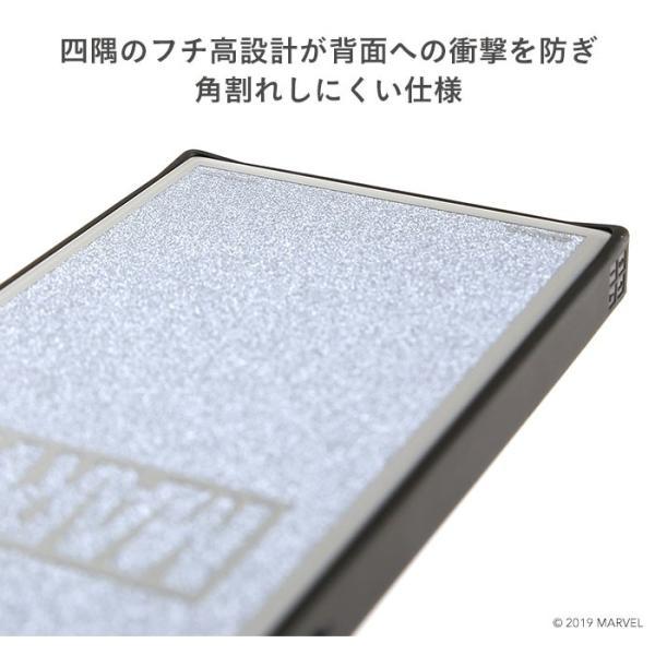 マーベル MARVEL スマホケース iPhoneXS  iPhoneX ケース iPhoneケース マーベル グッズ ロゴ TILE スクエア グリッター|keitai|09