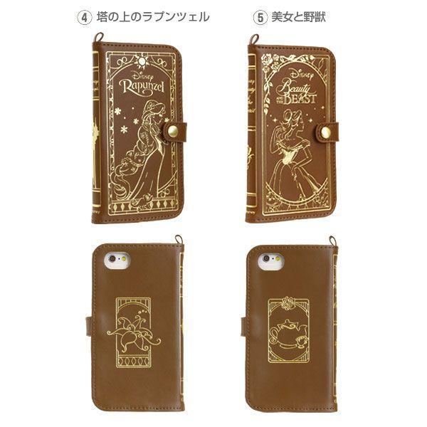 4487bfabad ... iPhone6s ケース ディズニー 手帳型 手帳 横 iPhone6s iPhone6 ケース カバー プリンセス アイフォン6s  アイフォン6 ...