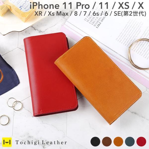 アイフォン8 iphone8 ケース 手帳 横 メンズ 栃木レザー 革 皮  iPhone7 アイフォン7 ケース 手帳型 iPhone6s ケース 本革 アイホン6s ケース カバー|keitai