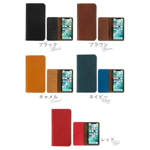 アイフォン8 iphone8 ケース 手帳 横 メンズ 栃木レザー 革 皮  iPhone7 アイフォン7 ケース 手帳型 iPhone6s ケース 本革 アイホン6s ケース カバー|keitai|02