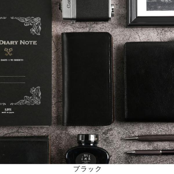 アイフォン8 iphone8 ケース 手帳 横 メンズ 栃木レザー 革 皮  iPhone7 アイフォン7 ケース 手帳型 iPhone6s ケース 本革 アイホン6s ケース カバー|keitai|03