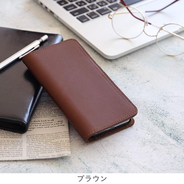 アイフォン8 iphone8 ケース 手帳 横 メンズ 栃木レザー 革 皮  iPhone7 アイフォン7 ケース 手帳型 iPhone6s ケース 本革 アイホン6s ケース カバー|keitai|04
