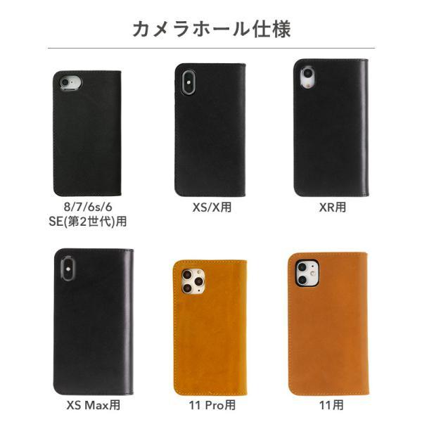 アイフォン8 iphone8 ケース 手帳 横 メンズ 栃木レザー 革 皮  iPhone7 アイフォン7 ケース 手帳型 iPhone6s ケース 本革 アイホン6s ケース カバー|keitai|08