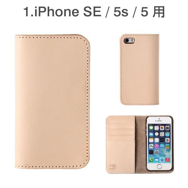 iPhoneX iphone8 ケースiphoneSE ケース 本革 ヌメ革 iphone7 iphone6s iphone6  iphone5s iphone5 ハンドメイド ダイアリーケース keitai 02