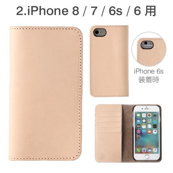 iPhoneX iphone8 ケースiphoneSE ケース 本革 ヌメ革 iphone7 iphone6s iphone6  iphone5s iphone5 ハンドメイド ダイアリーケース keitai 03