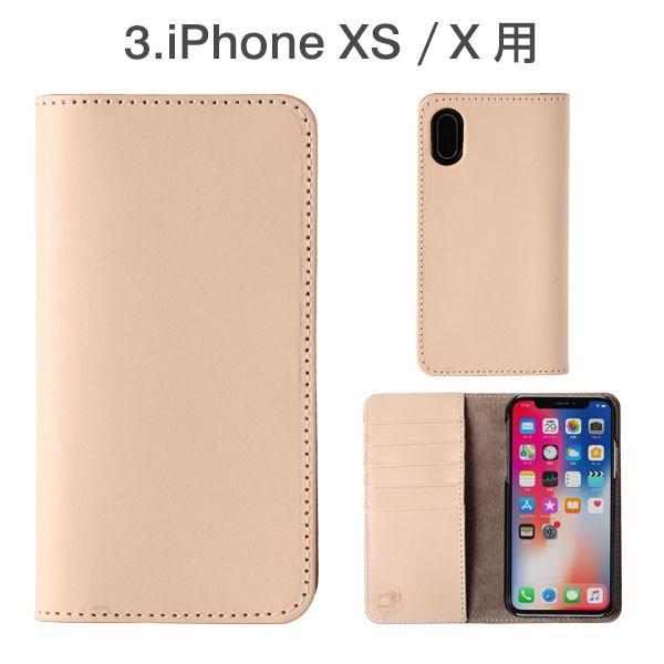 iPhoneX iphone8 ケースiphoneSE ケース 本革 ヌメ革 iphone7 iphone6s iphone6  iphone5s iphone5 ハンドメイド ダイアリーケース keitai 04