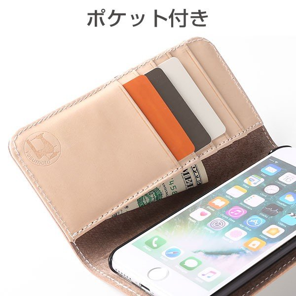 iPhoneX iphone8 ケースiphoneSE ケース 本革 ヌメ革 iphone7 iphone6s iphone6  iphone5s iphone5 ハンドメイド ダイアリーケース keitai 07
